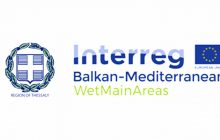 Η Περιφέρεια Θεσσαλίας στο Χάρτη για την ανάδειξη των Υγροτόπων της Βαλκανικής Μεσογείου