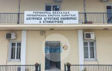 Νέα διαδικασία σχετικά με τις αδειοδοτήσεις των σταβλικών εγκαταστάσεων