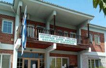 Ανακοίνωση παράτασης αιτήσεων - Διεύθυνση Δασών Καρδίτσας
