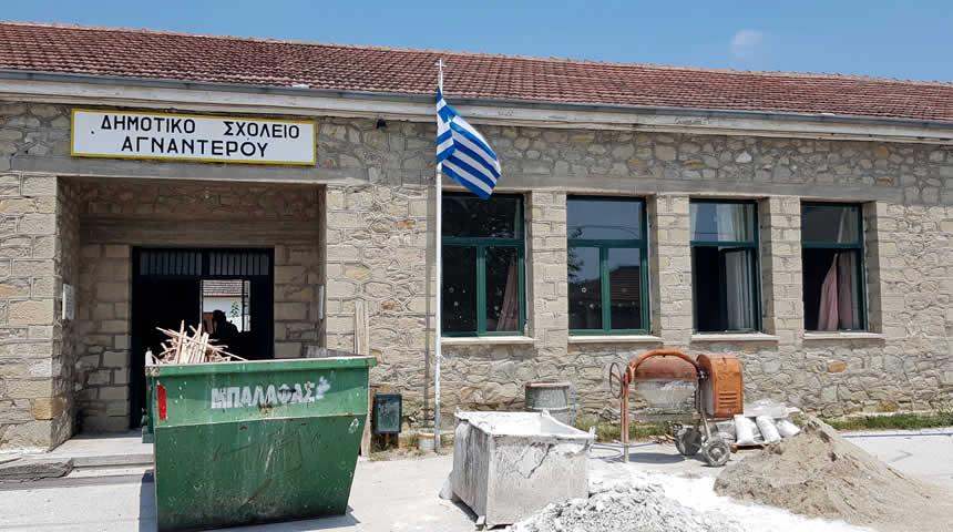 Κωστής Νούσιος: Προχωρούν οι εργασίες ενεργειακής αναβάθμισης του Δημοτικού Σχολείου Αγναντερού