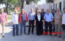 Διανομή Ροδάκινων από τον Δήμο Καρδίτσας την Πέμπτη 30/7/2020