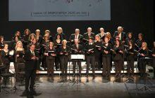 Αρχίζουν οι ακροάσεις για εγγραφές στη Μικτή Χορωδία Καρδίτσας του Ωδείου Καρδίτσας – Κωνσταντίνος Ευθυμιάδης