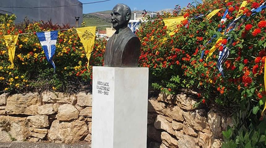 Τιμητική εκδήλωση για τον Στρατηγό και Πρωθυπουργό Νικόλαο Πλαστήρα για τα 67 χρόνια από το θάνατό του