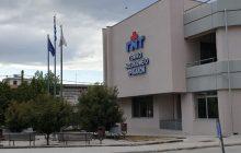 ΕΔΕ για τις φήμες περί ροζ ιστορίας στο Νοσοκομείο
