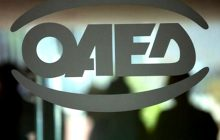 ΟΑΕΔ: 86.000 νέες θέσεις εργασίας μέχρι τον Δεκέμβριο - Ποιοι είναι οι δικαιούχοι