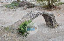 Το πέτρινο τοξωτό γεφύρι «Παλαιοκαμάρα» στονοικισμό Τόσκες της Πορτής