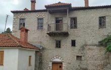 Δωρεά οικίας στον Ελληνόπυργο για τη δημιουργία Πινακοθήκης