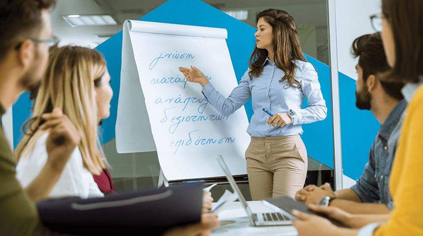 Επιδοτούμενο πρόγραμμα Κατάρτισης Εργαζομένων σε μικρές επιχειρήσεις