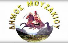 Σύλλογος των απανταχού Μουζακιωτών Αθήνας «Ο ΓΟΜΦΕΥΣ»: Δήμος Μουζακίου, ένας ιδανικός προορισμός για κάθε εποχή
