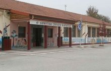 Αναβαθμίζονται ενεργειακά δυο μεγάλα σχολικά κτίρια της Καρδίτσας