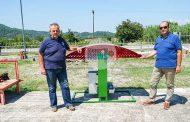 Σταθμός τροφής και νερού αδέσποτων ζώων στο Δήμο Μουζακίου