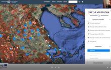 Η Περιφέρεια Θεσσαλίας χαρτογραφεί και προστατεύει τους 88 υγροτόπους της