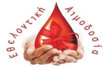 Αιμοδοσία στα Στουρναρέϊκα από την Κοινότητα Στουρναραίϊκων