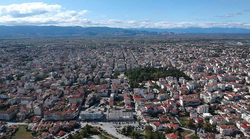 Δήμος Καρδίτσας: Ολοκληρώνεται η προθεσμία για τη διόρθωση τετραγωνικών των Ακινήτων