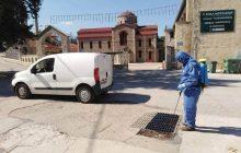 Ολοκληρώθηκε το πρόγραμμα κουνουποκτονίας στο Δήμο Μουζακίου
