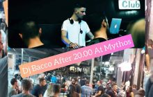 Dj Bacco After 20.00 At Mythos Club στο Μουζάκι