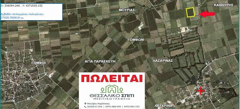 Πωλείται αγροτεμάχιο 27 στρεμμάτων στη Λαζαρίνα