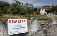 Πωλείται οικόπεδο στο Μαυρομμάτι