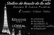 Salon de beaute de la cite...Volume 2