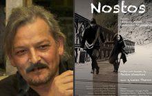 """Ξεκίνησε το Διεθνές Κινηματογραφικό ταξίδι η ταινία ''Nostos"""" του Παύλου Βησσαρίου"""