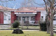Αντωνοπούλου - Πανάγου Ηλέκτρα: Κέντρο Υγείας