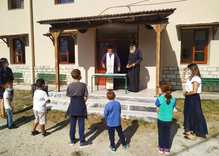 Χωρίς προβλήματα ο Αγιασμός στα σχολεία της Αργιθέας