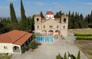 Την χαριτόβρυτη Κάρα του Αγίου Σεραφείμ θα προσκηνύσουν στο Φανάρι Καρδίτσας