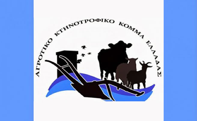 Πρωτοβουλία ΑΚΚΕΛ για στήριξη των κτηνοτρόφων Καρδίτσας με αποστολή ζωοτροφών