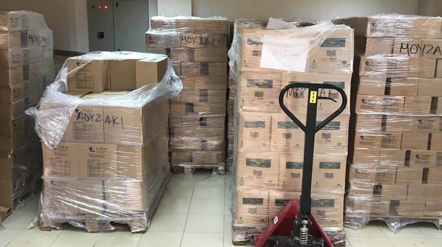 Δήμος Μουζακίου: Διανομή Τροφίμων στους Δικαιούχους του Κοινωνικού Εισοδήματος Αλληλεγγύης