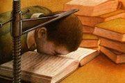 «Παιδείας οράματα»