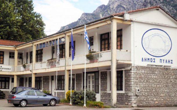 Δήμος Πύλης: Συνεδρίαση του Συντονιστικού Τοπικού Οργάνου Πολιτικής Προστασίας μέσω τηλεδιάσκεψης