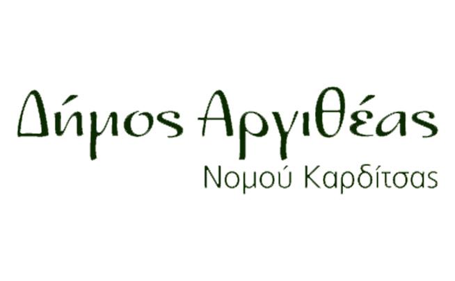 Δήμος Αργιθέας: Ενημέρωση για τις ζημιές σε ζωικό και φυτικό κεφάλαιο