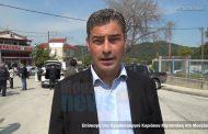 Στο Μουζάκι ο Αντιπρόεδρος του ΕΛΓΑ Νίκος Δούκας - Δήλωση για τις καταστροφές και τις αποζημιώσεις στην κάμερα του mouzakinews