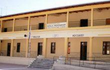ΕΠΑΛ Μουζακίου: Παράδοση ελέγχων προόδου Α' τετραμήνου