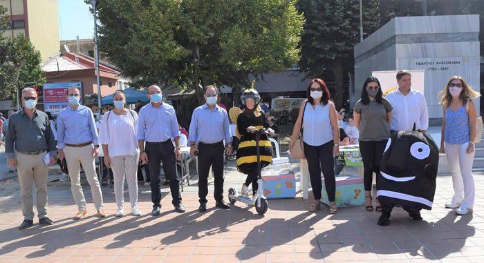 Καρδίτσα: Με έντονο συμβολισμό ξεκίνησε η Ευρωπαϊκή Εβδομάδα Κινητικότητας