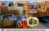 Λάρισα: Συνελήφθησαν 11 άτομα για λαθρεμπόριο καπνικών προϊόντων