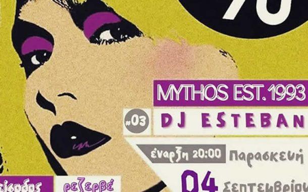 Party Νοσταλγία την Παρασκευή 4/9 στο Μύθος Coffee and Night Club