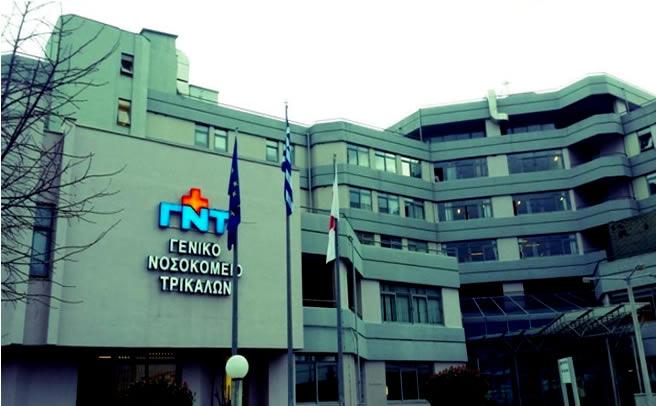 Προμήθεια νέων σκιαλυτικών λυχνιών οροφής για τα χειρουργεία του Νοσοκομείου Τρικάλων