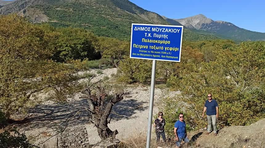 Δήμος Μουζακίου: Ξεκινούν αύριο οι εργασίες για την προστασία του ιστορικού γεφυριού της Παλαιοκαμάρας
