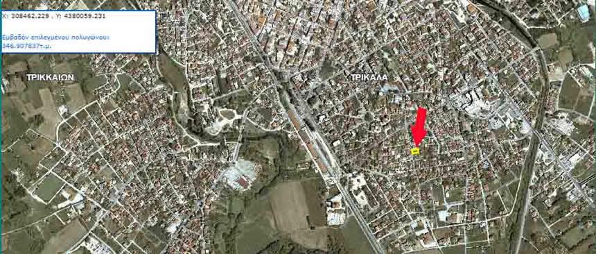 Πωλείται οικόπεδο στα Τρίκαλα