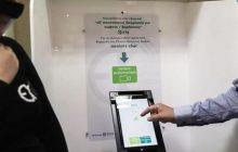 Σταθμός βιντεοεπικοινωνίας για Κωφούς και Βαρήκοους στο Νοσοκομείο Τρικάλων