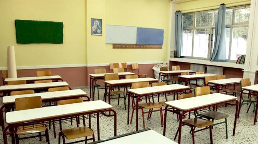 Δήμος Καρδίτσας: Δωρεάν σχολικά είδη στα πρωτάκια πολυτέκνων, τριτέκνων και ευάλωτων κοινωνικών ομάδων
