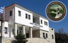 Συνεδριάζει το Δημοτικό Συμβούλιο του Δήμου Λίμνης Πλαστήρα