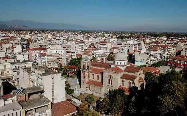 Αίτηση της παράταξης της μείζονος μειοψηφίας του Δήμου Καρδίτσας