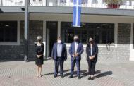 Συνάντηση Δημάρχου Πύλης με τον Γεν. Δ/ντή της Εταιρίας Διανομής Αερίου ΕΔΑ ΘΕΣΣ