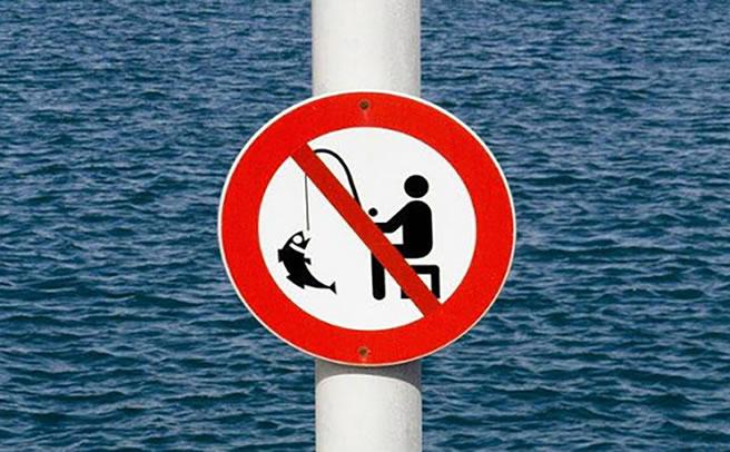 Απαγόρευση αλιείας στις λίμνες Ν. Πλαστήρα και Σμοκόβου