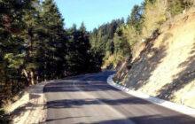 Προχωρούν από την Περιφέρεια Θεσσαλίας οι διαδικασίες δημοπράτησης της μελέτης της Επαρχιακής οδού Καρδίτσας – Καρπενησίου