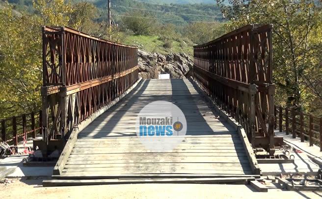 Ολοκληρώθηκαν οι εργασίες στη γέφυρα