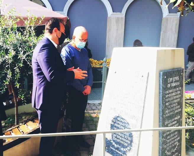 Τεχνολογία και τουρισμός στο επίκεντρο της συνάντησης Δημάρχου Τρικκαίων - Πρέσβη Ισραήλ