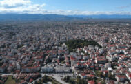 Νέος φωτισμός Led στην πόλη της Καρδίτσας
